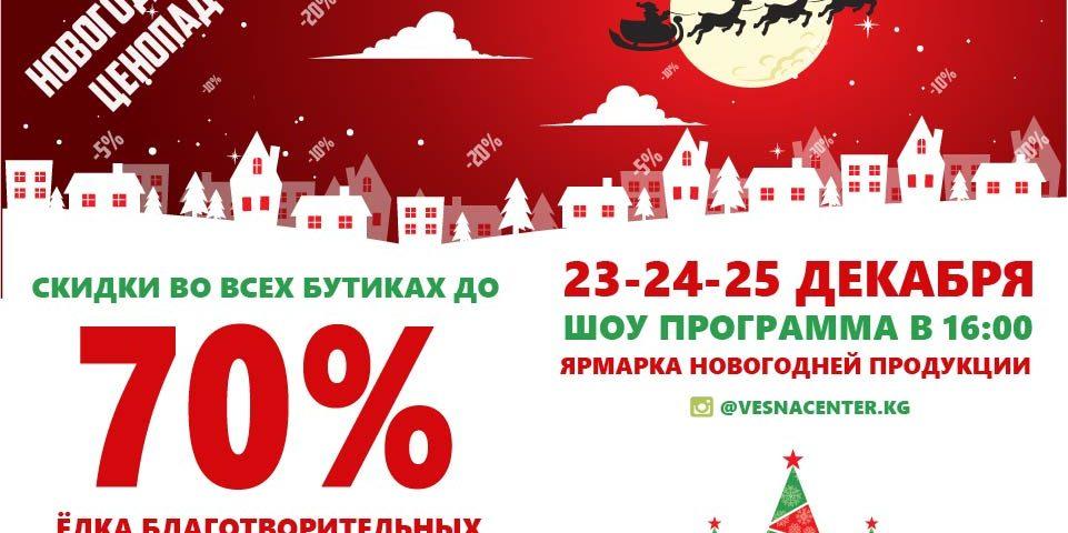 %d0%bd%d0%b0-%d0%b4%d0%b2%d0%b5%d1%80%d1%8c-1-1